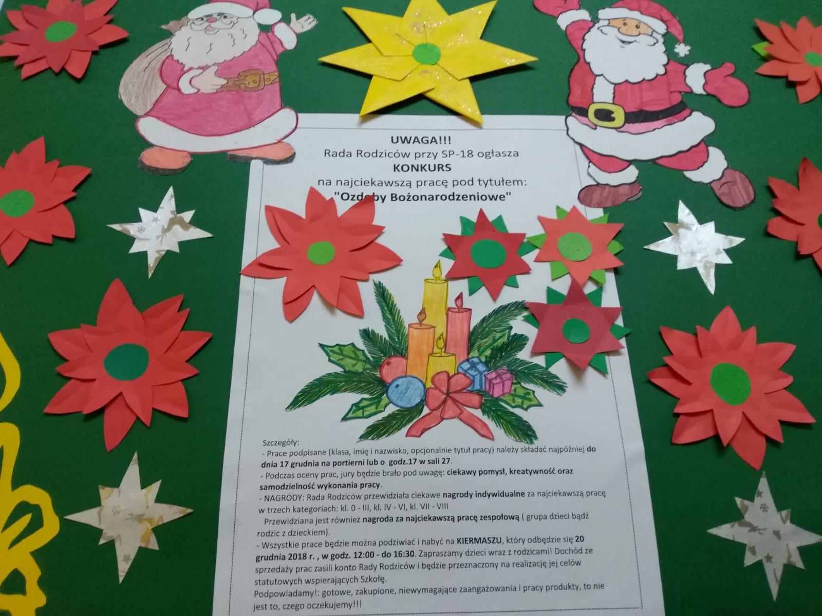 plakat konkurs bożonarodzeniowy1