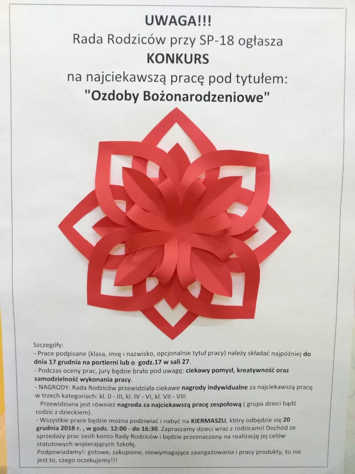plakat konkurs bożonarodzeniowy2