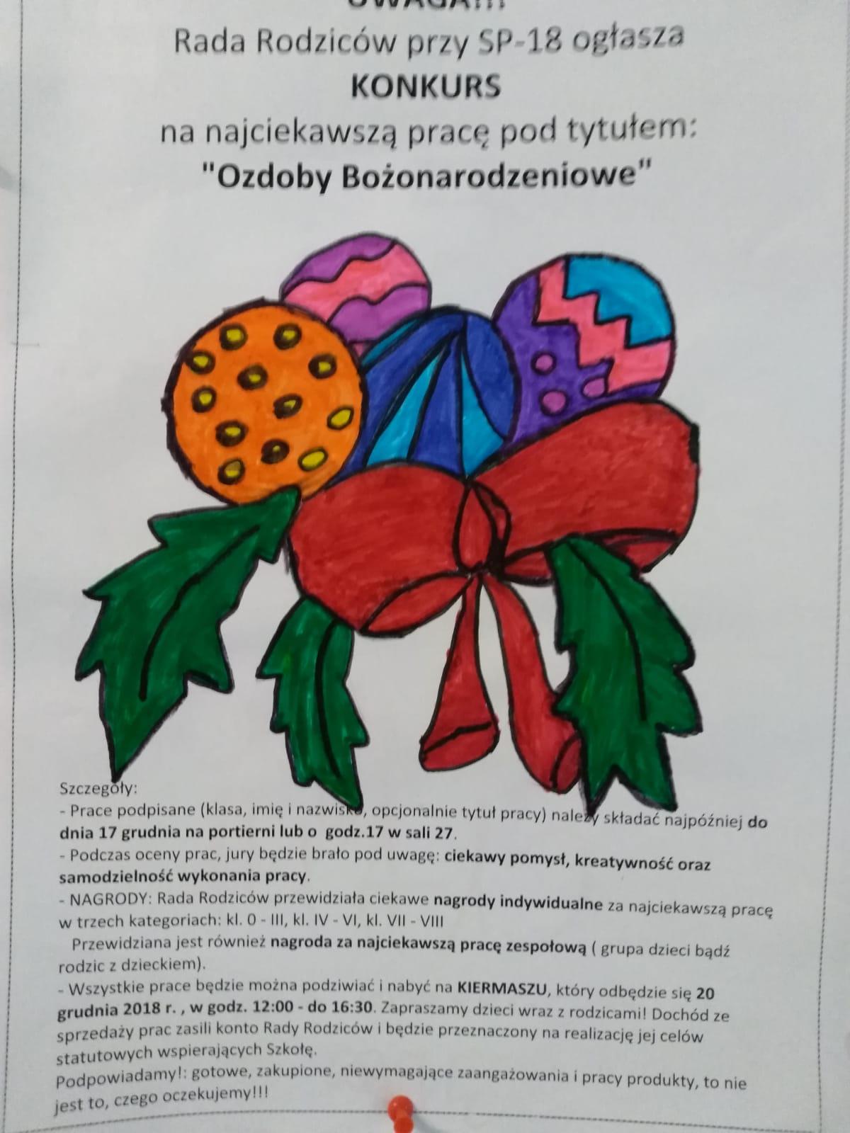 plakat konkurs bożonarodzeniowy3